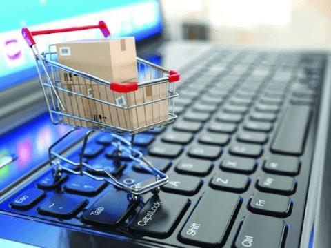 التجارة الإلكترونية